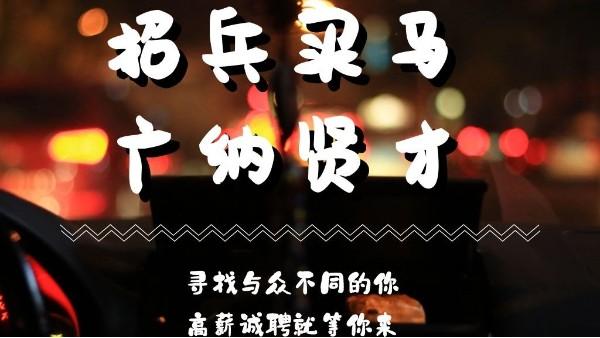 诚招郑州分拣员|高薪|活儿轻松|包吃住