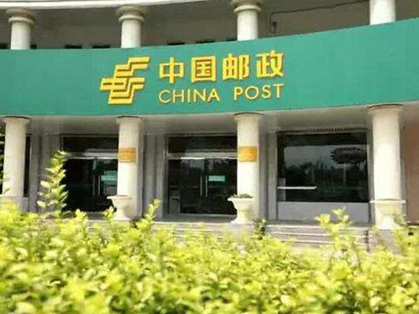 北辰人力成为中国邮政的长期战略合作伙伴