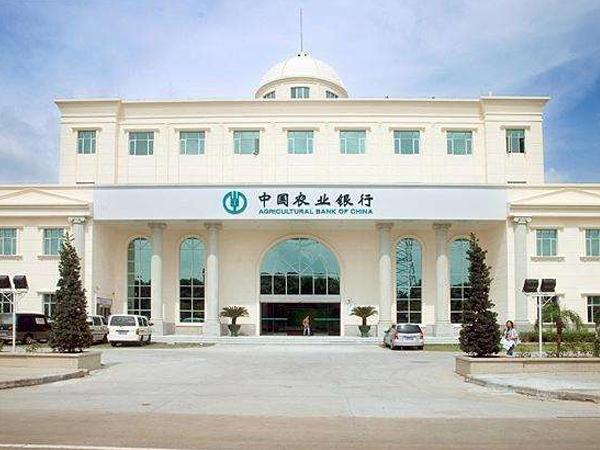 劳务外包中国农业银行只认定北辰人力